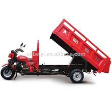 Made in Chongqing 200CC 175cc motorcycle truck 3-wheel tricycle 200cc motorcycle trike tricycle car for cargo