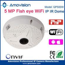 Amovision camera QP500W security cameras cctv mini ip camera wifi