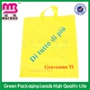 russia market retail recycle shopping bags printed happy