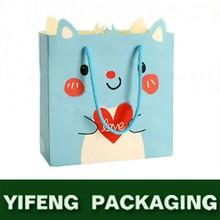 Cute shape design colorful paper bag printing