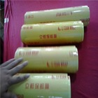 recycle plastic wrap kitchen plastic wrap food wrap film paper