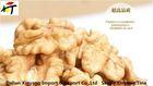 European standard black walnut log