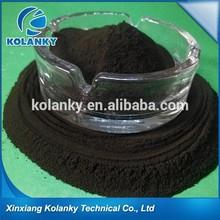 high water absorbent resin(SPNH)