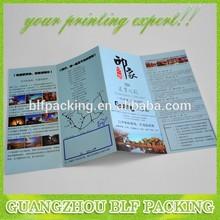 BLF-F047 sample leaflet
