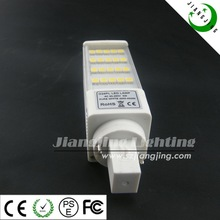 CE ROHS 7 9 11 13W PL 5630 G24 LED Bulb