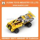 26304 toys plastic magnetic building blocks for kids