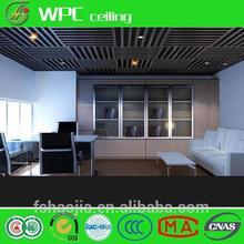 PVC Ceiling Panels, PVC Wood Ceiling Tiles For Interior Decoration