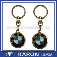 Cheap quality wholesale car logo keychain/custom metal keychain