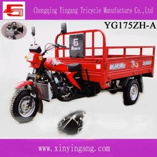 three wheel motorcycle with new high-quality parts and driving satisfaction