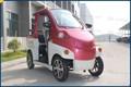 Best seller vizinho 2 assentos mini carro elétrico