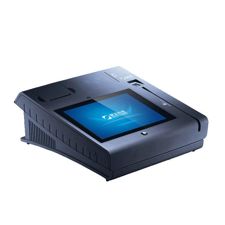 Card Swap Machine Credit Card Swipe Machine
