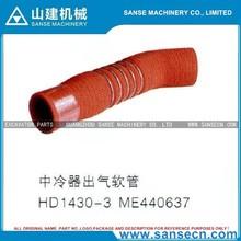 HD1430-3 ME440637 Cold machine hose/Pipe in