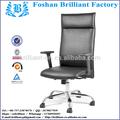 وصور أنواع الكراسي المكتب التنفيذي مكتب كرسي غطاء لدنة رخيصة حذاء الكعب العالي كرسي bf-8106a-1