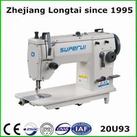 LT-20U93 auto oil industrial sewing machine manufacturer skin