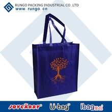 Durable cheap 80gsm pp shopping promotion bag
