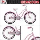Freestyle Hi-ten Lady 24 beach cruiser bicycle
