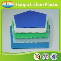 china custom made waterproof alveolar polypropylene sheet