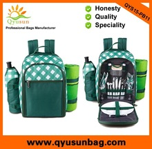 Insulated 2 person picnic bag and cooler bag with picnic rug