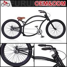 """Cheap adult mens 24"""" used chopper bike"""
