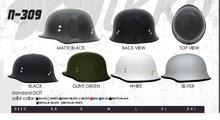 DOT Approved German Original Helmet N-309