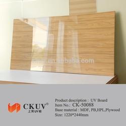 vinyl wrapped kitchen cabinet doors / kitchen cabinet model / kitchen cabinet plate rack