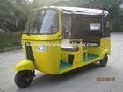 bajaj passenger tricycle,bajaj rickshaw,250cc water cooled engine.