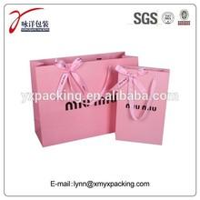 custom pink carrier bag/gift bag/paper bag