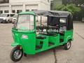 Bajaj triciclo de pasajeros,, tuk tuk para la venta