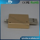 2014 Factory Direct Wholesale Promotional Gift Cheap Usb Flash Drive
