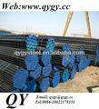 """10"""" polietileno de alta densidade( pead) de revestimento de carbono sem emenda da tubulação de aço"""