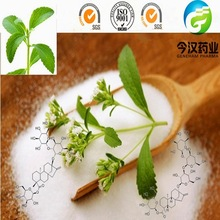 Hot Sale Low Price Natural Stevia Leaf Extract Stevioside Powder Supplier