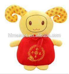 2015 top sale plush toy goat/plush wholesale products/custom plush animals