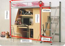 school bed / bunk bed / dormitory bed
