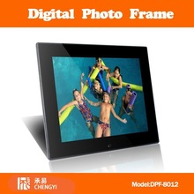 2015 Multifunction digital photo frame 15 inch background music 1024