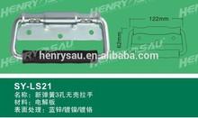 flight case recessed handle, music case handle, cabinet handle