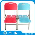 salle de banquet chiavari chaise en plastique usine de pvc