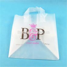 ups plastic mail bags