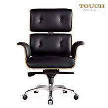 lounge aluminium office chairs JS-C881