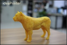 3d printing PLA models M003 Leopard