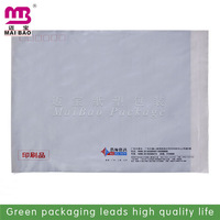 frosting logo printed coffee courier plastic bags adhesive bag