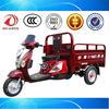2015China New Style Of 150//200/250/300 Three Wheel Motorcycle