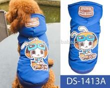 2015 Hot Sale New Pattern Pet Plush Dog Coat