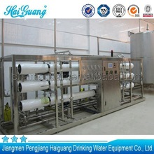 Factory price best selling water container