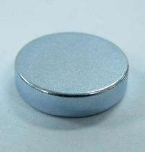 Different size neodymium monopole magnet