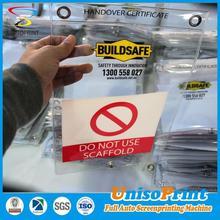 recycled plastic PVC board silk screen printing