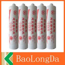 sealant silicone coloured liquid silicone sealant mildewproof silicone sealant