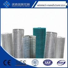 alibaba china 10x10 welded wire mesh price welded mesh price