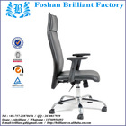 electrical and bungee swings for 2 person office desk chair for sex BF-8106A-1