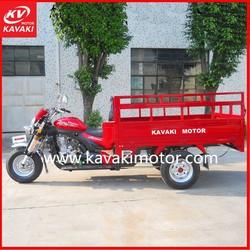 Three Wheel Motorcycle Trimotor Motor Cargo Tricycle 200CC 250CC 150CC