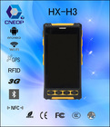 H3 handheld laser machine/gps tracking device